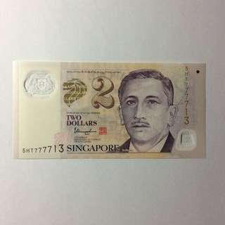 5HT777713 Singapore Portrait Series $2 note.