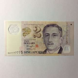 5HT777715 Singapore Portrait Series $2 note.
