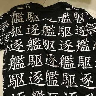 Harajuku , ulzzang shirt for sale