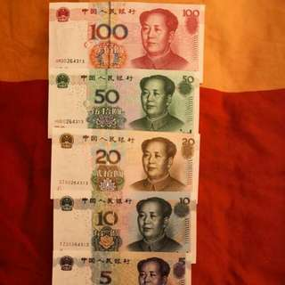 Chinese Yuan Notes (Different Values With Same Series Number)