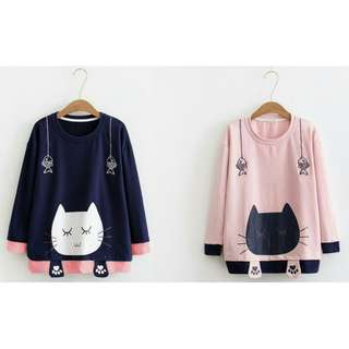 Catty bahan BabyTerry Fit To L
