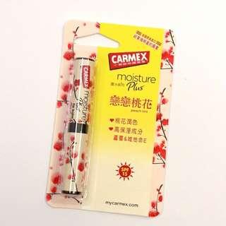 🚚 #可換物 Carmex戀戀桃花潤色防曬保濕唇膏