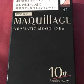 SHISEIDO MAQUILLAGE DRAMATIC MOOD EYES