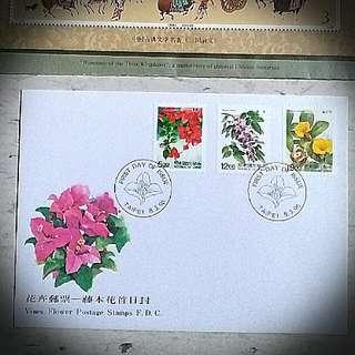 96 台北滕本花卉郵票 stamp