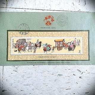 中國古典文學三國演義郵票小全張 China Three Kingdom stamp