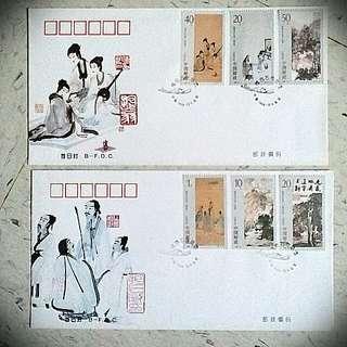中國古典郵票 China stamp