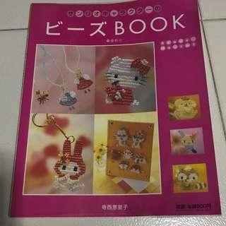 New Sanrio Characters Beads Mascot Book