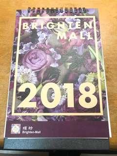 2018 花藝 座枱年曆