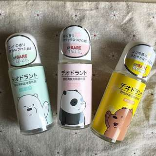 We Bare Bears Deodorant