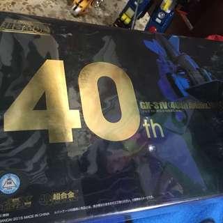 Voltes V 40th Anniversary SOC-31