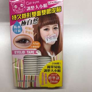 E heart Double Eyelid Tape