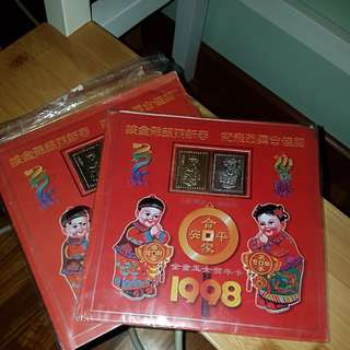 1998 Chinese New year red packet