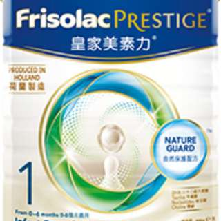 100% New - 皇家美素力 1號 FRISOLAC PRESTIGE® Stage 1 (0-6個月適用/ For 0-6months old) 800g