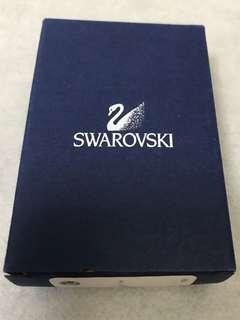 Swarovski Star Bracelet & Keychain - From Friend Gift