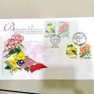 Commemorative Cover Rare Flowers