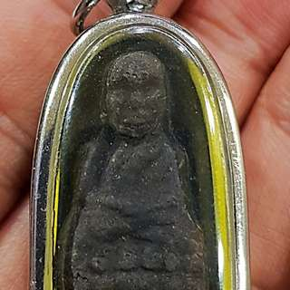 No.15, Lp Thuad Phim Paroh from Wat Napradu made in the year 2550. Limited to 200Pcs