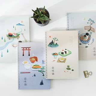 Japanese Dinner Spiral Ruled Notebook B5