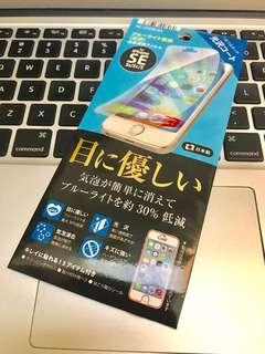 (10% off) Japanese Anti-blue Light iPhone SE Screen Protector 日本直送防藍光 iPhone SE 保護貼