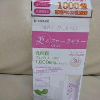 日本寶仙堂1000億乳酸菌 益生菌啫喱