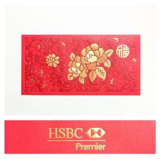 1 pc 3D Embossed Red Packet