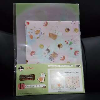Mr Nyanko Plastic Folder and Notebook Cover