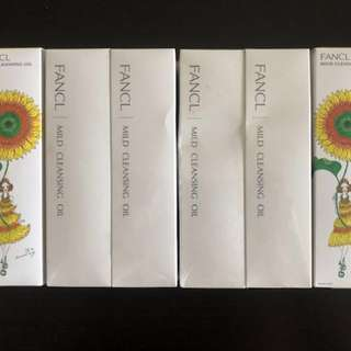 BNIB Fancl Mild Cleansing Oil x 6 (all reserved)