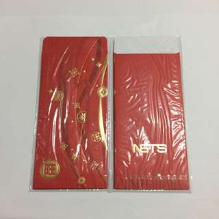 NETS Red Packets 2018