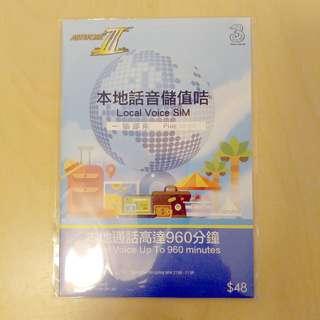 [Free Shipping 包郵] Three 和記 電話儲值卡 Mobile Sim Card