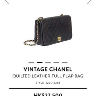日本中古Chanel (same as lane Crawford one)