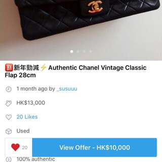 Selling fake Chanel bag