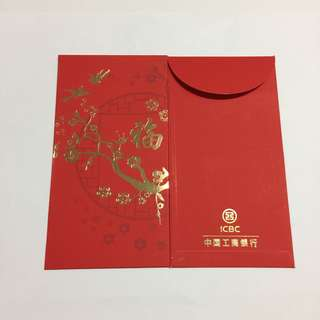 ICBC Red Packet 2018