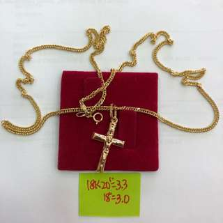 Religious Gold Necklace with Cross Pendant