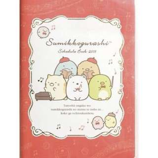 NEW! Japan Sanrio Sumikko Gurashi Schedule Planner Book