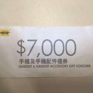 CSL $7000現金券
