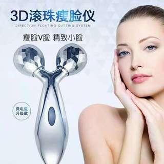 3D massage P 350