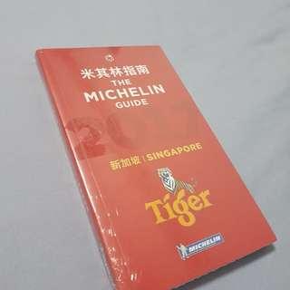 Michelin Guide singapore version
