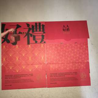 Olaiya 我来也 Red Packets