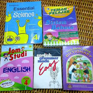 Upsr books - exercises/ reference book #CNY88