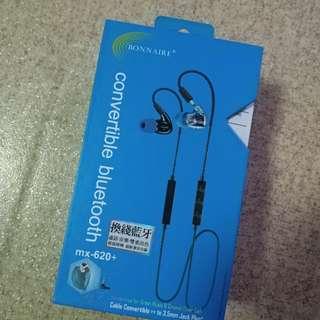 Bonnaie mx-620+ 可換線藍芽耳機