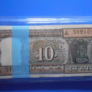 100 Notes Serial Packet (  Bundle ) - R.N. MALHOTRA - BOAT - Rs 10 - india