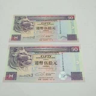 94年 匯豐  全新 50元 紙幣 兩 連 號