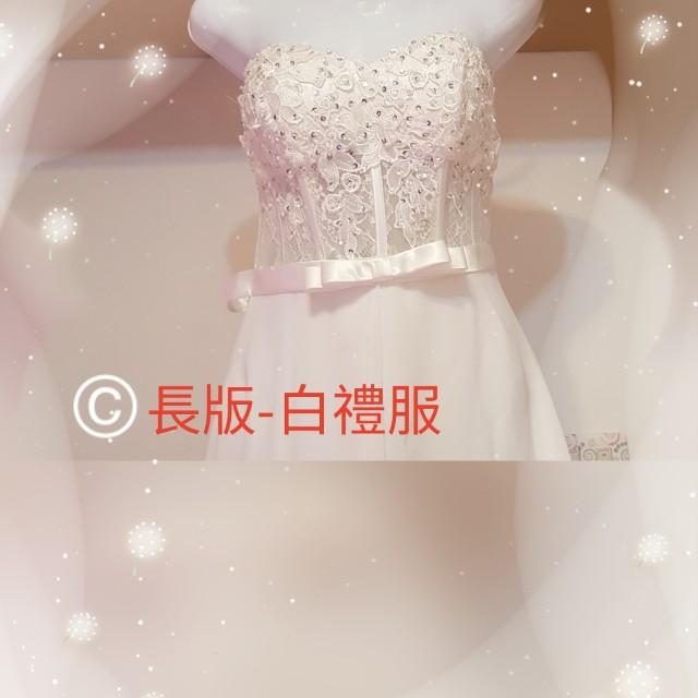 2手-白色禮服