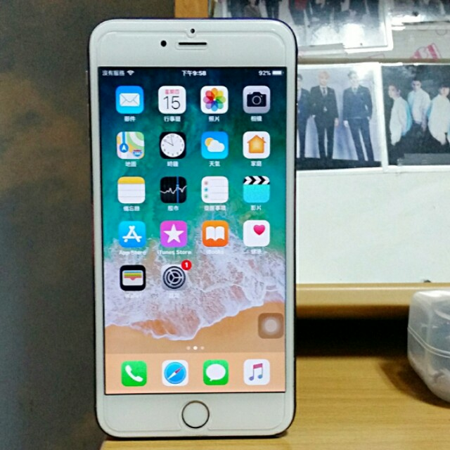 93% New Iphone 6 Plus 64G Gold