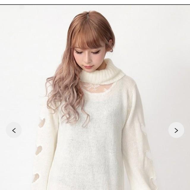 Ank Rouge Heart Cutout Sleeve Sweater Dress
