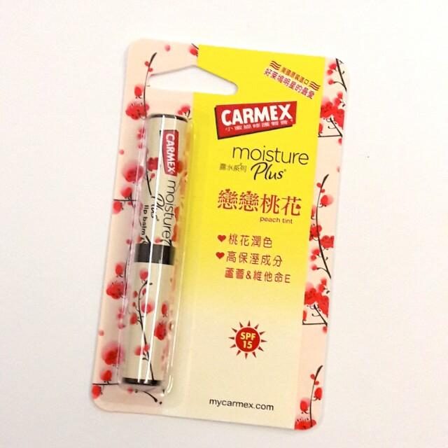 Carmex戀戀桃花潤色防曬保濕唇膏 #彩妝5折