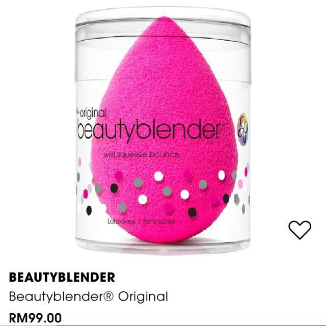 CNY SPECIAL! Beauty Blender - Pink