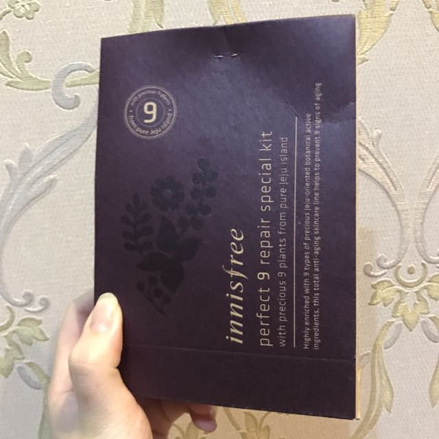 Innisfree 九重完美護膚體驗組
