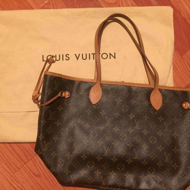 4aabeacb4ced Louis Vuitton LV Neverfull (MM) ⚡️RUSH SALE! ⚡️REDUCED PRICE⚡️NEGOTIABLE