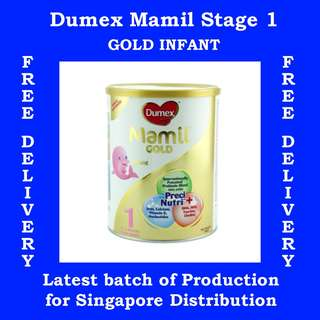 Dumex Mamil Gold Stage 1 - Infant