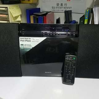 Sony micro Hi-Fi CMT-CX5ip